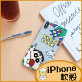 iPhone11 Pro max手機殼 iPhone8 Plus iPhoneXR軟殼 i6 Plus保護套 XS max 全包邊透明殼 蠟筆小新 動感超人