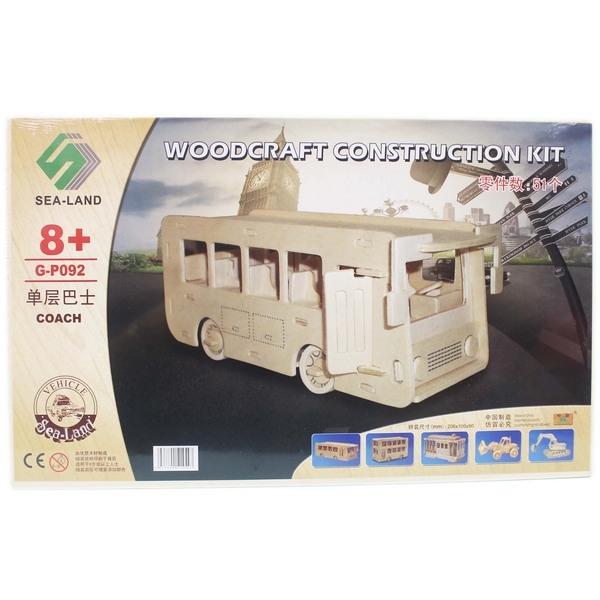 DIY木質拼圖模型 G-P092 單層巴士 大2片入/一個入(促99) 公車模型 木製模型 四聯 3D立體拼圖-鑫