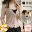 EASON SHOP(GW0823)韓版...