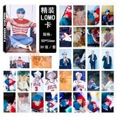 現貨盒裝👍 閔玧其 BTS防彈少年團 LOMO小卡 照片寫真組E725-O【玩之內】 韓國 SUGA