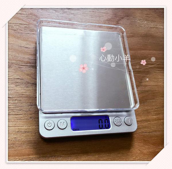 I2000智慧新款廚房秤電子秤不銹鋼珠寶秤0.1g-3公斤迷你口袋秤