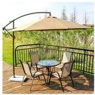 露台遮陽茶幾座椅露天帶傘戶外桌椅組合庭院...
