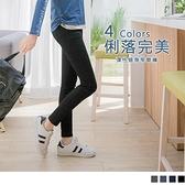 OB嚴選《BA2633-》金屬釦合身高腰牛仔彈性九分窄管褲.4色--適 S~XL