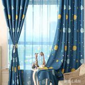 成品全遮光現代簡約客廳臥室窗簾tz6227【歐爸生活館】