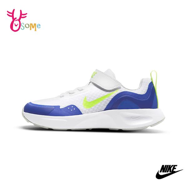 NIKE童鞋 男童 WEARALLDAY 慢跑鞋 透氣網布 魔鬼氈運動鞋 跑步鞋 Q7150#藍黃◆OSOME奧森鞋業