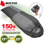 【North Field美國 信封型立體隔間90/10羽絨150g 睡袋《左開/黑》】NDS150L1/登山露營/睡袋