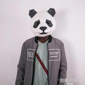 熊貓紙模頭套折紙面具 DIY手工 創意 網紅 INS 學生兒童 活動道具 萬聖節