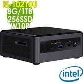 【現貨】Intel 雙碟商用迷你電腦 NUC i5-10210U/8G/256SSD+1TB/W10P
