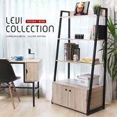 【H&D】LEVI李維工業風個性鐵架開門式書櫃/收納架-電電購