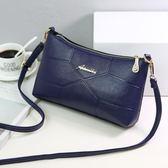 手提包 精致小包包經典荔枝紋手提包百搭簡約單肩包斜挎包