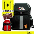 imitu  [1+1]【發條小熊TRUFFE】立體護脊書背包+LINE FRIENDS 小側包