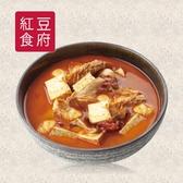 紅豆食府SH.麻辣鍋底2000g/盒﹍愛食網