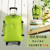 【春季上新】超輕拉桿背包雙肩旅行包女男大容量防水20寸萬向輪可登機行李箱袋