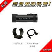 限量福利品【送G+附防水車充】 MIO MiVue M655 SONY感光 夜視加強版 機車 行車記錄器(公司貨)