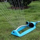 15孔不怕堵自動搖擺灑水器高鐵橋梁養護噴水器花園草坪澆水噴頭