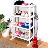 【HOUSE】點點組合式置鞋架(可掛傘)四層-三色可選白色