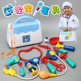 過家家角色扮演兒童男女孩醫生玩具套裝打針聽診器醫院護士醫療箱【奇趣家居】