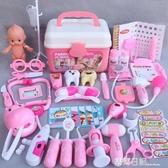 兒童過家家牙醫聽診器護士小醫生玩具套裝女孩男孩寶寶醫療箱打針 露露日記