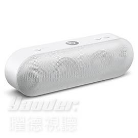 【曜德★降價★免運】Beats Pill + 白色 藍牙無線揚聲器 輕巧膠囊外型