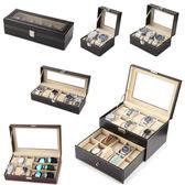 手錶收納盒皮革首飾箱手錶整理盒擺地攤手錬盤手錶架 童趣潮品