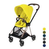 【2022年1月到貨】Cybex MIos 輕便型4輪嬰兒手推車=玫瑰金=(含轉接器/雨罩)(6色可選)