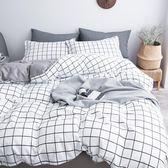 北歐格子簡約四件套1.5/1.8m學生宿舍單人床單被套床上三件套優樂居生活館