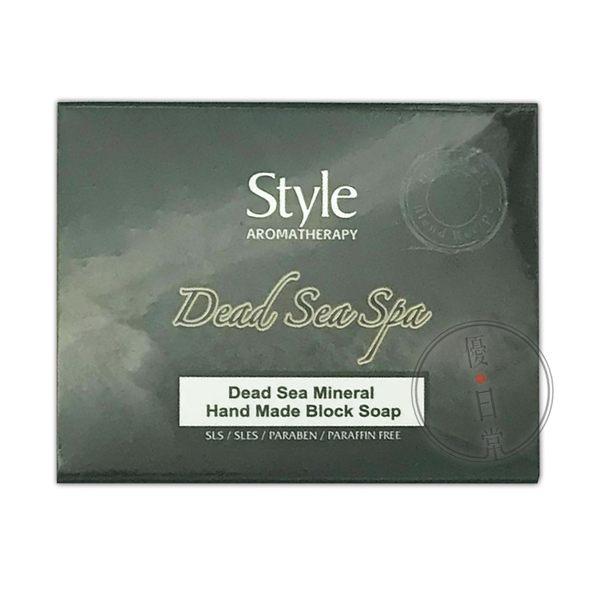Style 以色列死海能量奇蹟皂(20g)【優.日常】