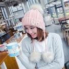 帽子女秋冬季韓國時尚甜美可愛學生針織帽加厚護耳保暖毛球毛線帽 小山好物
