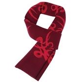 羊毛圍巾-幾何線條拼色針織男披肩3色73wh67【時尚巴黎】