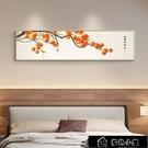 裝飾畫 新中式現代簡約客廳掛畫賓館酒店客房臥室床頭畫中國風民宿裝飾畫