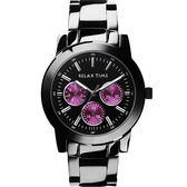 Relax Time 炫彩中性日曆腕錶-紫x黑/42mm R0800-16-03X
