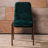 KODA 哈得斯餐椅 布款 綠色