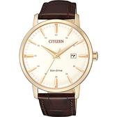 CITIZEN 星辰 光動能簡約手錶-40mm BM7463-12A