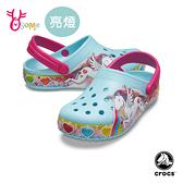 Crocs卡駱馳童鞋 女童洞洞鞋 LED電燈布希鞋 彩虹獨角獸布希鞋 智必星 防水布希鞋 電燈鞋 A1780#水藍