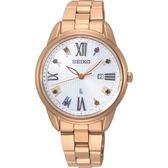 【台南 時代鐘錶 SEIKO】精工 LUKIA 限定款彩漾晶鑽太陽能腕錶 SUT368J1@V137-0DC0G 玫瑰金 33mm