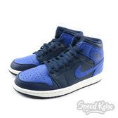 Nike Air Jordan 1 皇家藍 籃球鞋 高筒 男 554724-412☆SP☆