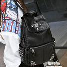 後背包新款潮英倫雙肩包女韓版學院風學生百搭街拍書包寶媽旅游背包 陽光好物