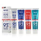 韓國 Median 93%強效淨白去垢牙膏 120g 升級版【BG Shop】4款可選