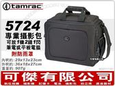 可傑有限公司 全新  Tamrac 5724 專業攝影包 1機2鏡1閃10吋筆電平板  國祥總代理