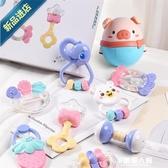 床邊牙膠寶寶嬰兒女孩安全手搖鈴可水煮無毒玩具0一o1歲3612個月 9號潮人館