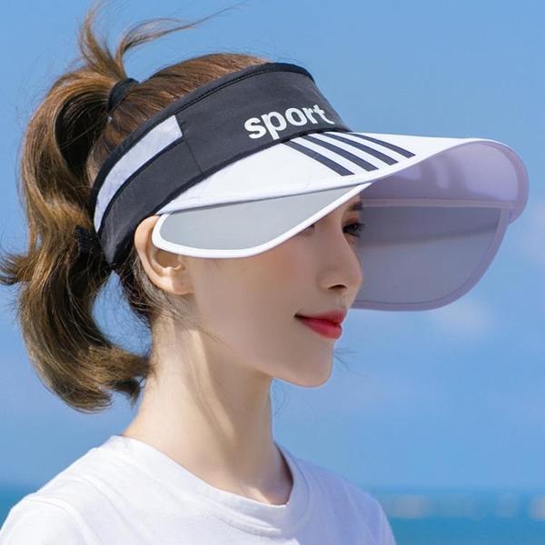 遮陽帽女夏季防曬防紫外線大沿空頂帽子戶外騎車遮臉太陽帽棒球帽 西城故事