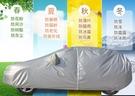 大眾途觀途觀L途昂車衣車罩防雨防曬加厚隔熱遮陽SUV專用汽車車套 (橙子精品)