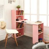低甲醛機能簡約雙向書櫃書桌(粉紅色)