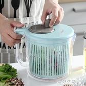 廚房沙拉蔬菜工具脫水器家用洗菜盆水果甩干機手搖去水甩水甩干器