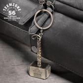 漫威創意掛件圈環復仇者聯盟金屬小禮物鋼鐵蝙蝠俠汽車鑰匙扣 優家小鋪