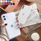 彩邊透明壓克力 硬背板 防摔殼 iPhone 11 Pro Max XR Xs 7/8 SE2 蘋果 手機殼 保護殼