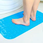 ◄ 生活家精品 ►【W67】防水PVC按摩防滑墊 腳墊 地墊 浴室 淋浴 洗澡 廁所 老人 小孩 安全