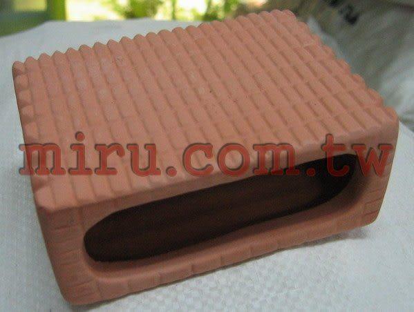 【西高地水族坊】雅柏UP代理 陶瓷製品 造景擺設 產卵器 長方型甕,四角甕(小魚、短鯛適用)