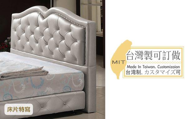 【森可家居】瑪格麗特黑色6尺床片 8ZX439-5 雙人加大 床頭片 宮廷歐風 法式古典 水鑽拉扣