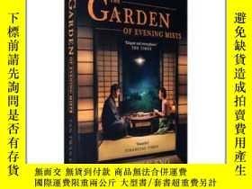 二手書博民逛書店英文原版夕霧花園The罕見Garden of Evening M